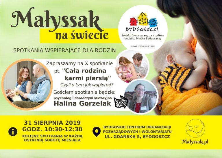 Malyssak-na-siwecie-cala-rodzina-karmi-piersia-768x545